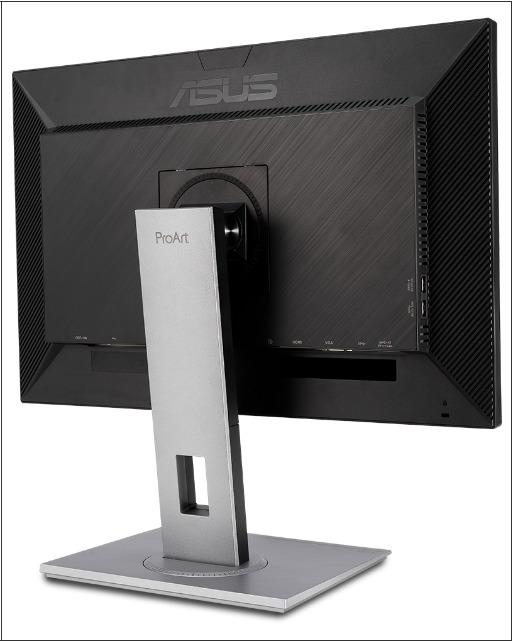 Asus Pa248qv 17