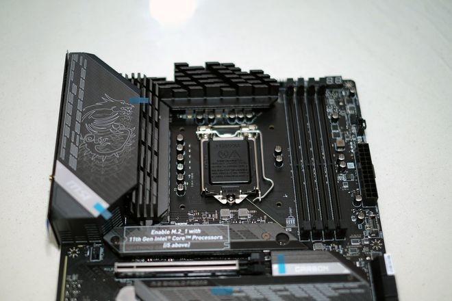 Msi Mpg Z590 Gaming Pro Carbon Wifi05