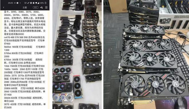 Trung Quốc: Xả Hàng 'Trâu Cày': Rtx 3060 Giá Chỉ 6,2 Triệu Đồng, Laptop Gaming Rẻ Bất Ngờ